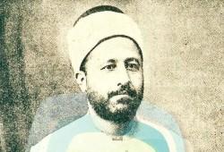 محمد رشيد رضا .. رائد العقلانية الإسلامية المعاصرة