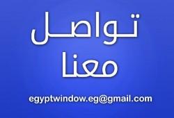للتواصل مع نافذة مصر