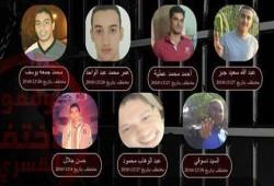 أمن الانقلاب يخفي 7 من شباب بالشرقية لليوم 44 على التوالي
