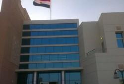 بيان هام للجالية المصرية في قطر