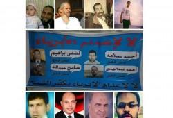 تأييد أحكام الإعدامات بهزلية استاد كفر الشيخ