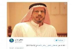 بالأسماء.. اعتقالات جديدة في السعودية.. إعلامي وقضاة ودعاة
