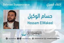 82 يومًا على اختفاء الصحفي حسام الوكيل قسريًا بالإسكندرية