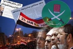 الإخوان المسلمون و25 يناير.. هل شاركت بالثورة؟