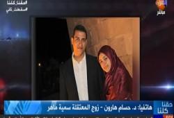 زوج المعتقلة سمية ماهر: ممنوع عنها الزيارة منذ 546