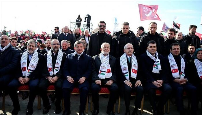 """""""القدس ستبقى إسلامية"""".. هتاف الآلاف بإسطنبول التركية"""