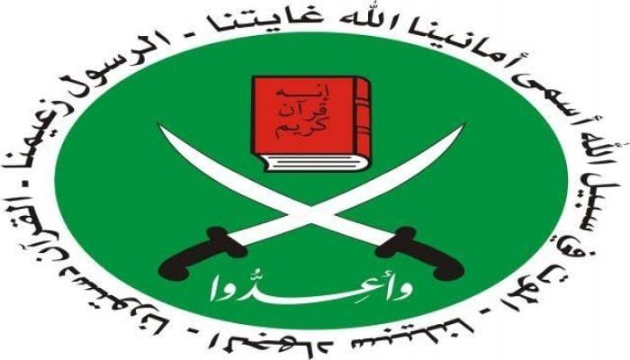 رسالة من نائب المرشد العام لجماعة الإخوان المسلمين