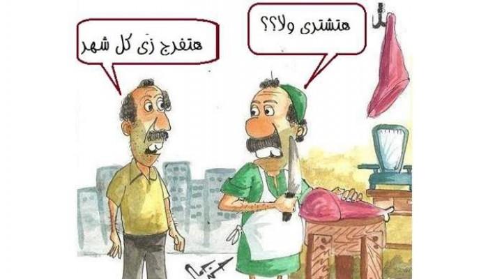 الاحوال الاقتصادية للمصريين..
