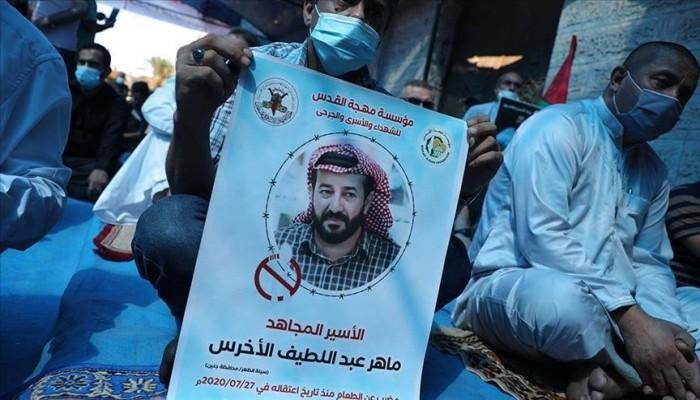 """دعما للأسير الفلسطيني """"الأخرس"""".. إطلاق """"بالونات"""" من غزة تجاه المستوطنات"""