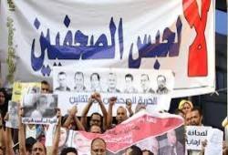 الصحافة المصرية في دولة العسكر
