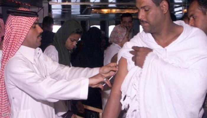 السعودية تشترط التطعيم لأداء فريضة الحج
