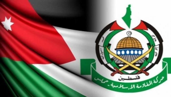 حماس: متضامنون مع الأردن وحريصون على أمنه واستقراره