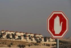 """""""القومي اليهودي"""" يعتزم إقرار مشروع لشراء أراض شمال الضفة"""