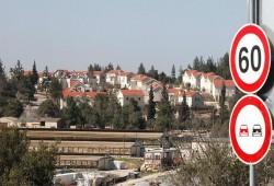 صندوق الاحتلال يصدق على سلب أراضٍ في الضفة