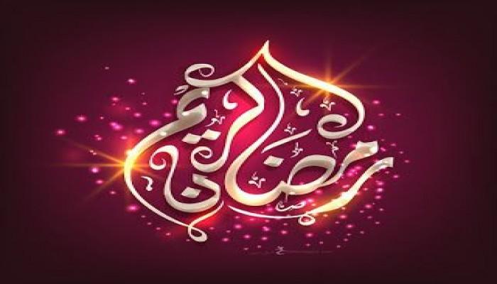 الفوائد الصحية لصيام شهر رمضان.. نتائج مذهلة