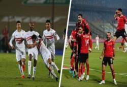 مواعيد مباريات اليوم الأربعاء بكأس مصر والقنوات الناقلة