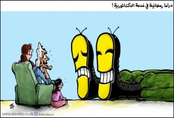 مسلسلات رمضان في خدمة الديكتاتور