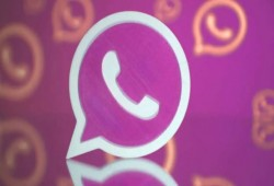 WhatsApp Pink المزيف يسمح بسرقة بياناتك