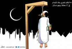 إعدامات في رمضان!