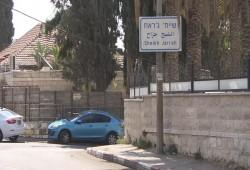 حماس: التصدي لمخطط الاحتلال في الشيخ جراح مهمة وطنية