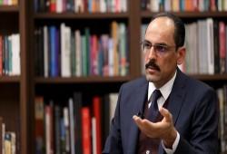 الرئاسة التركية تدين اقتحام الشرطة الإسرائيلية للمسجد الأقصى