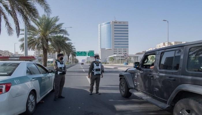 إعدام مصري بالسعودية أدين بقتل عسكري