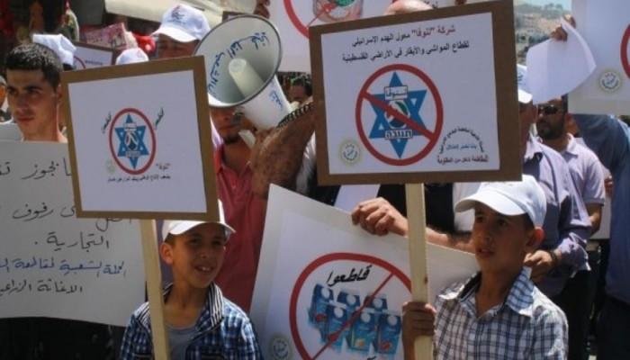 حملة بفلسطين لمقاطعة البضائع الإسرائيلية