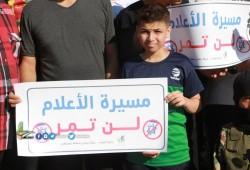 مسيرات حاشدة بغزة تنديدا بمسيرة الأعلام في القدس المحتلة