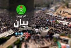 """الإخوان: أحكام الإعدام الانتقامية بحق قادة """" الإخوان المسلمون """" لن توقف مسيرة الدعوة"""