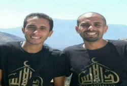 لماذا لم يعدموا إسماعيل هنية في قضية رابعة؟