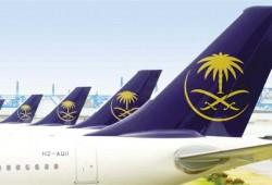 إعتبارا من الأحد السعودية تمنع السفر من وإلى أربع دول ...تعرف عليها