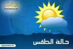 غدا انخفاض طفيف بدرجات الحرارة وطقس حار بالقاهرة