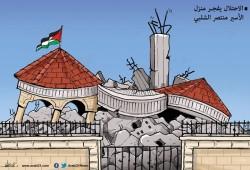 الاحتلال يفجر منزل الأسير منتصر الشلبي