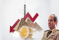 السيسي يغرق مصر بالديون.. الدين الخارجي ارتفع 21% خلال العام الماضي فقط