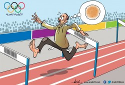 الأولمبياد المصرية!
