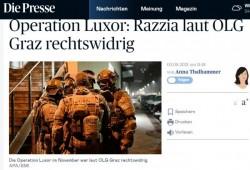 المحكمة العليا بالنمسا: الإخوان المسلمون ليست جماعة إرهابية